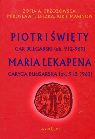 Piotr I Święty car bułgarski (ok. - okładka książki