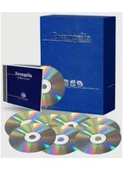 Ewangelia na CD - pudełko audiobooku