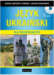 Język ukraiński dla początkujących. - okładka podręcznika