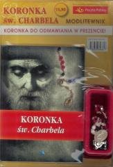 Koronka do św. Charbela. Modlitewnik - okładka książki