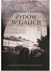 Z dziejów i kultury Żydów w Galicji - okładka książki