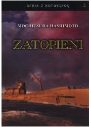 Zatopieni. Historia japońskiej - okładka książki