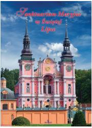 Sanktuarium Maryjne w Świętej Lipce - okładka książki