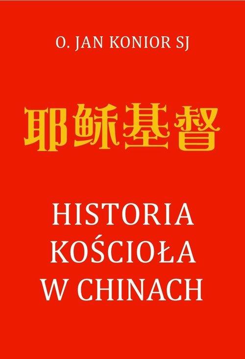 Historia Kościoła w Chinach - okładka książki