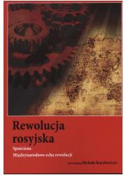 Rewolucja rosyjska. Spuścizna. - okładka książki
