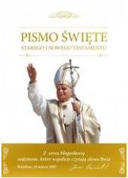 Biblia domowa z obwolutą papieską - okładka książki