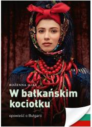 W bałkańskim kociołku. Opowieść - okładka książki