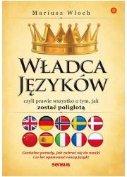 Władca Języków, czyli prawie wszystko - okładka książki