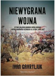 Niewygrana wojna - okładka książki