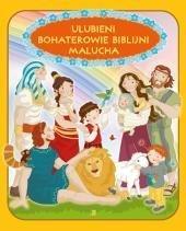 Ulubieni bohaterowie biblijni malucha - okładka książki