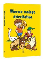 Wiersze mojego dzieciństwa - okładka książki