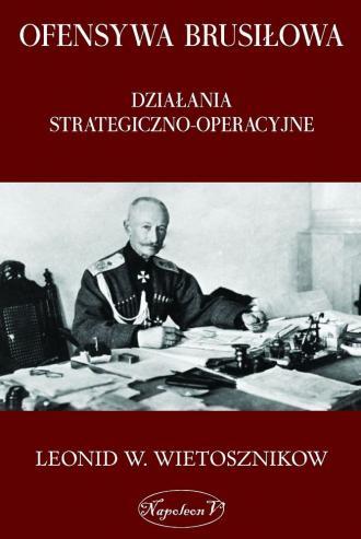 Ofensywa Brusiłowa - okładka książki