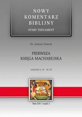 Pierwsza Księga Machabejska Seria: - okładka książki