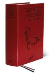 Pismo Święte ST i NT kolor bordowy - okładka książki