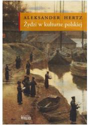 Żydzi w kulturze polskiej - okładka książki