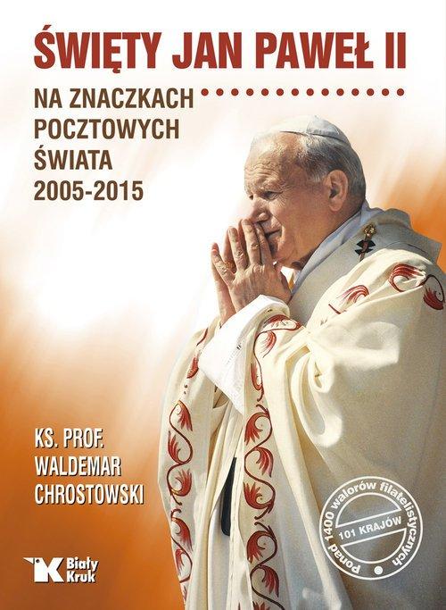 Święty Jan Paweł II na znaczkach - okładka książki
