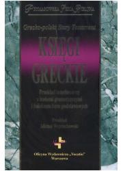 Księgi greckie. Grecko-polski Stary - okładka książki